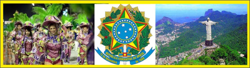 бразилия герб
