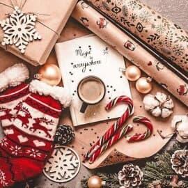 новый год и рождество тур