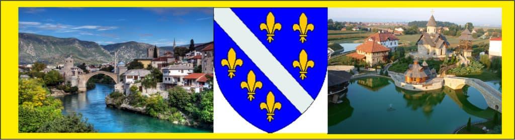 Босния и Герценговина туры