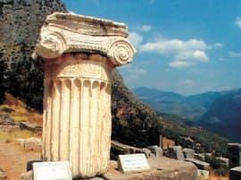 греция недвижимость 2