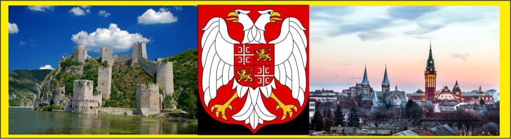 экскурсионные туры в сербию