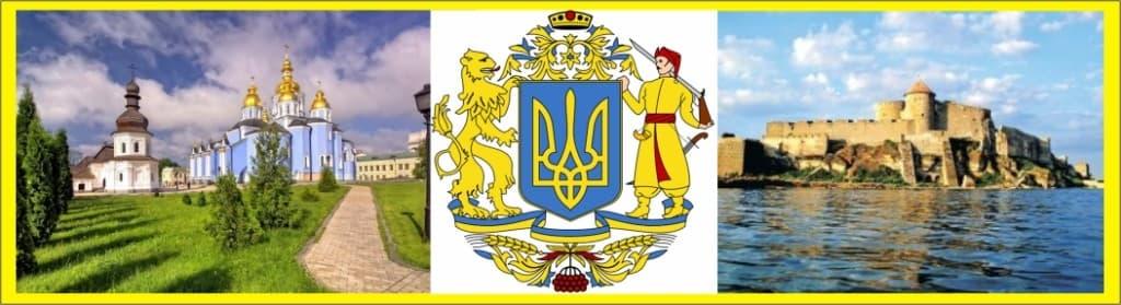 западная украина туры