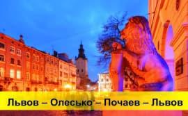 добрые сны города