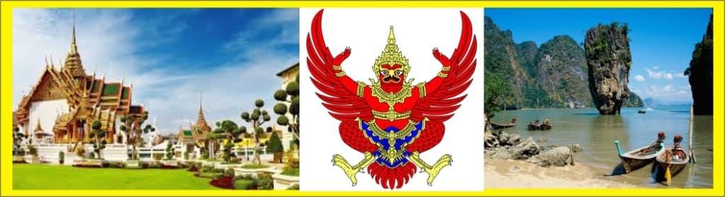туры из харькова в таиланд