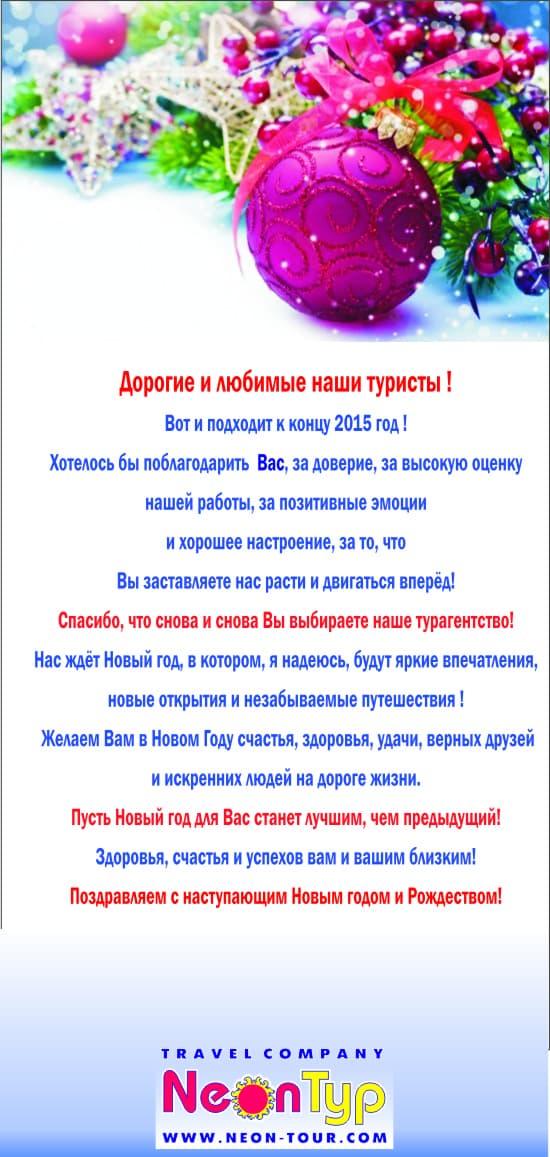 туристическое агенство Харьков